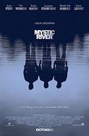 Mystic River - DLP (Digital Projection)