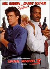 Lethal Weapon 3 showtimes and tickets