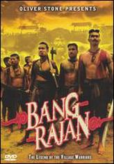 Bang Rajan: The Legend of the Village Warriors showtimes and tickets