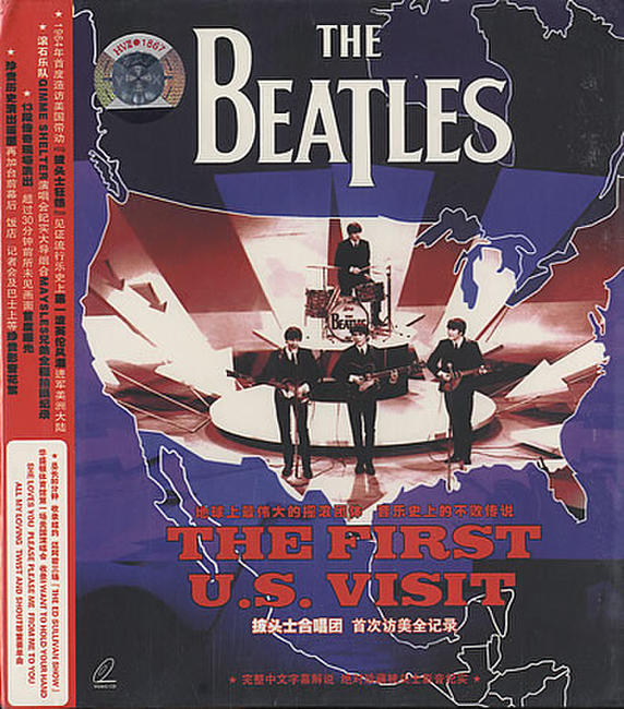 Beatles First American Concert Photos + Posters