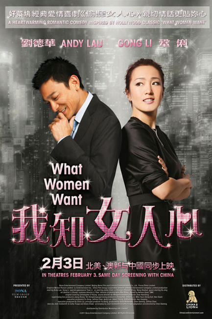 What Women Want Photos + Posters