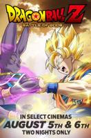 Dragon Ball Z: Battle of Gods