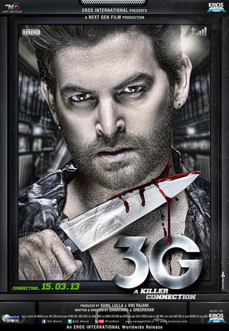 3G - A Killer Connection Photos + Posters