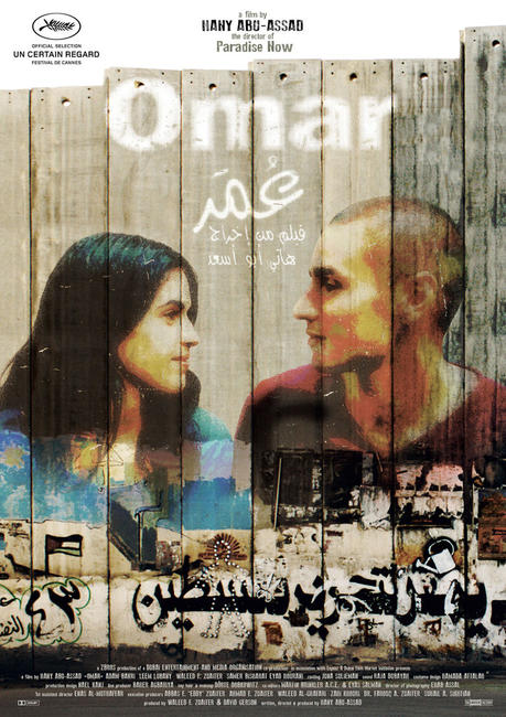 Omar Photos + Posters
