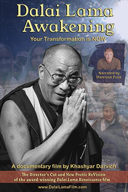 Dalai Lama Awakening Photos + Posters