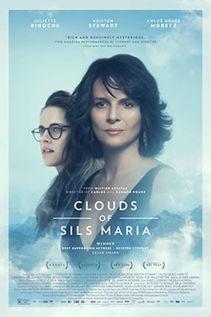 Clouds of Sils Maria Photos + Posters