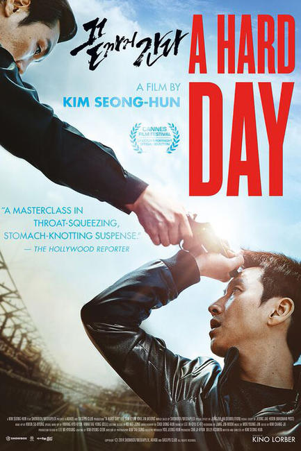 A Hard Day Photos + Posters