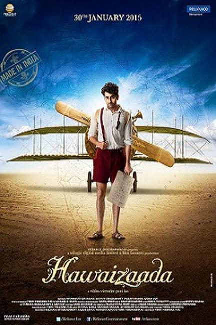 HAWAIZAADA Photos + Posters