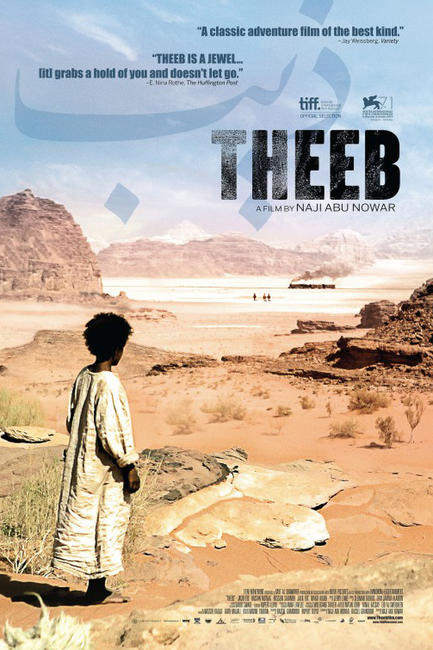 Theeb Photos + Posters
