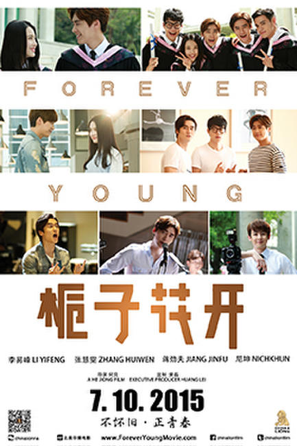 Forever Young Photos + Posters