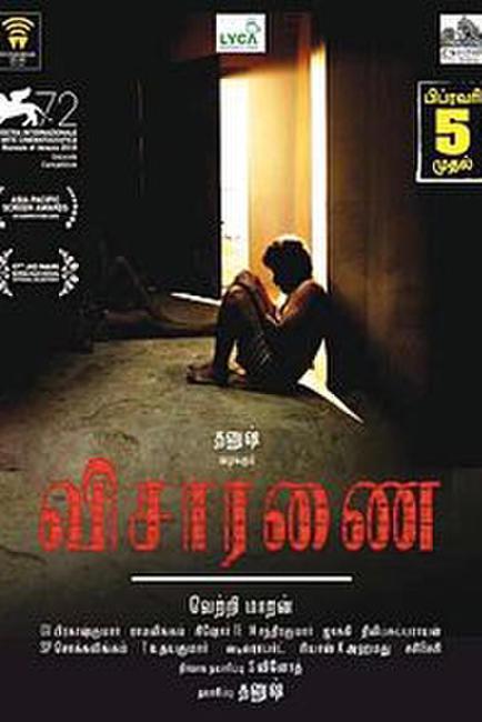 Visaranai Photos + Posters