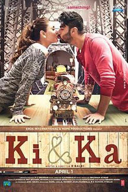 Ki and Ka Photos + Posters