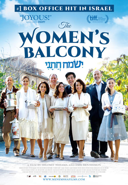 The Women's Balcony Photos + Posters