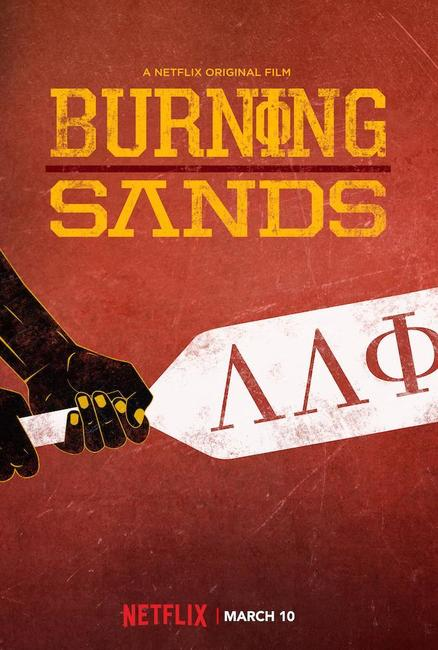 Burning Sands Photos + Posters