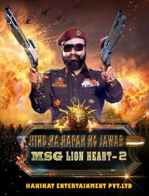 Hind Ka Napak Ko Jawab - MSG Lion Heart 2 Photos + Posters