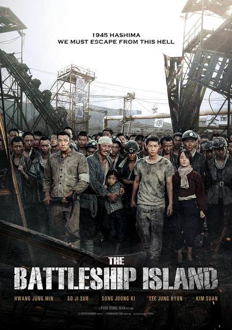 The Battleship Island Photos + Posters