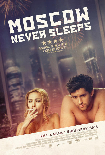 Moscow Never Sleeps Photos + Posters