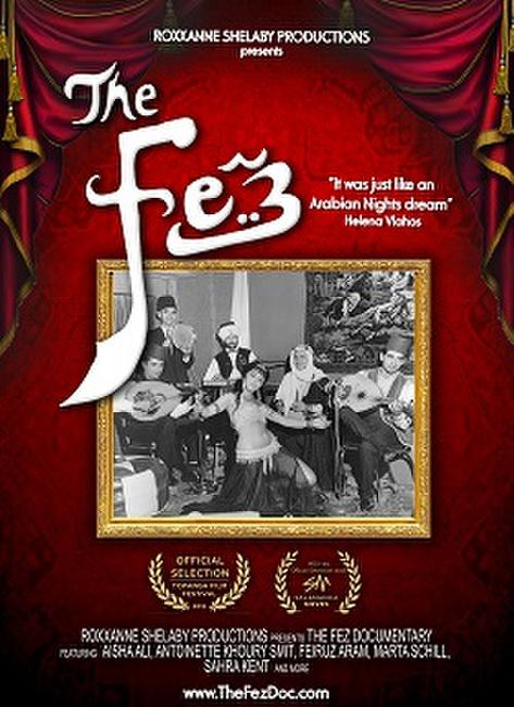 THE FEZ Photos + Posters