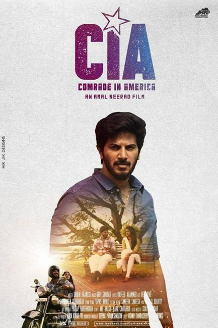 Comrade in America Photos + Posters
