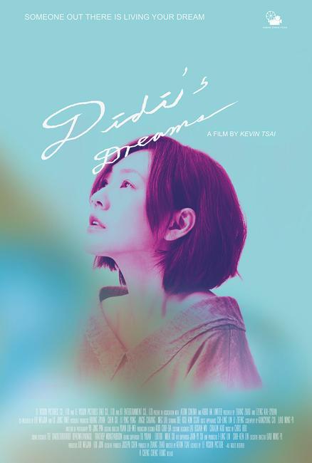 Didi's Dreams Photos + Posters
