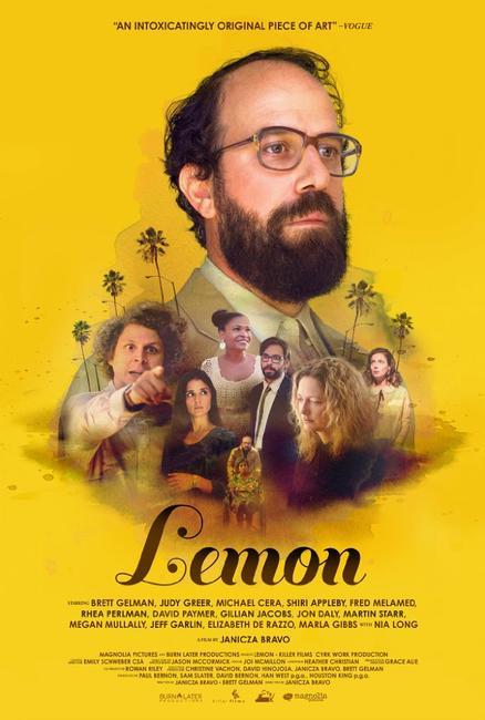 Lemon (2017) Photos + Posters
