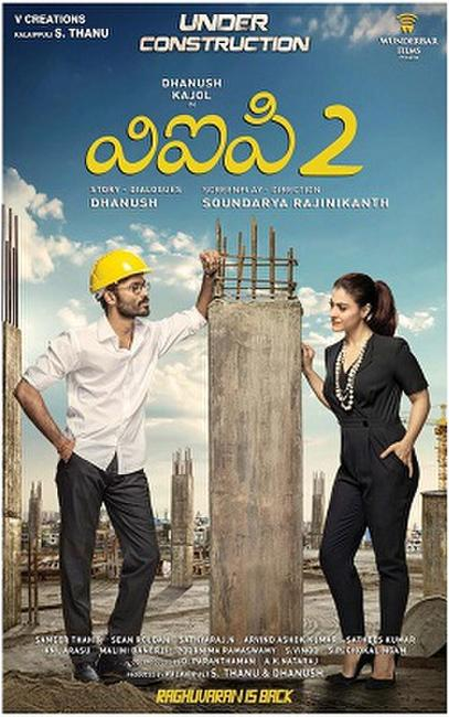 VIP2- Raghuvaran BTech. (Telugu) Photos + Posters