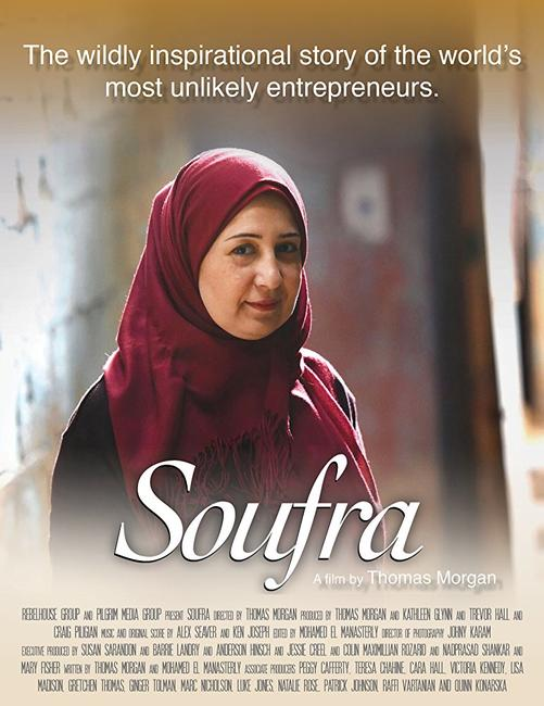 Soufra Photos + Posters