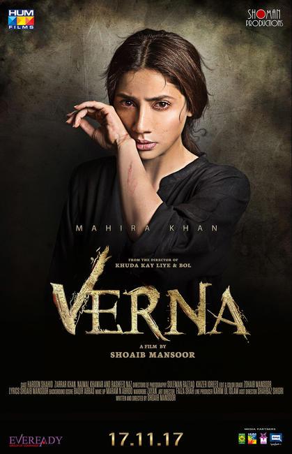 Verna Photos + Posters