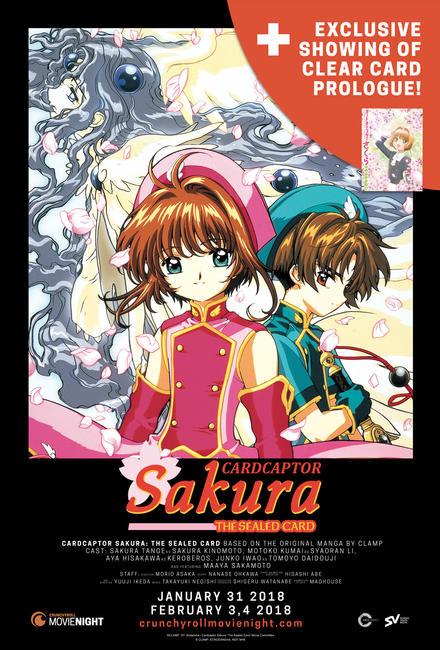 Cardcaptor Sakura:  The Sealed Card Photos + Posters