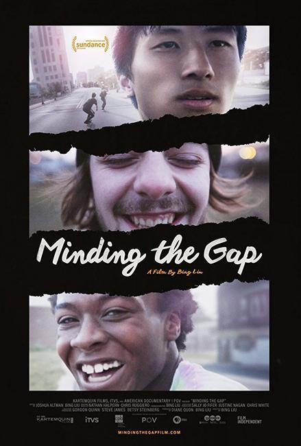 Minding the Gap Photos + Posters