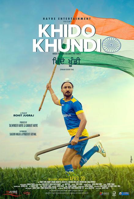 Khido Khundi Photos + Posters