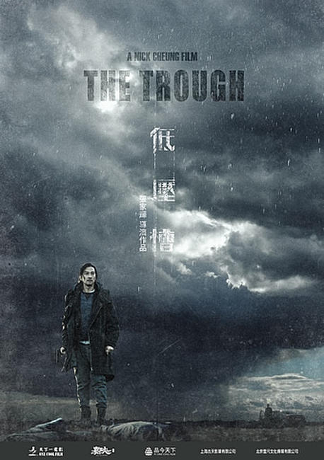 The Trough Photos + Posters