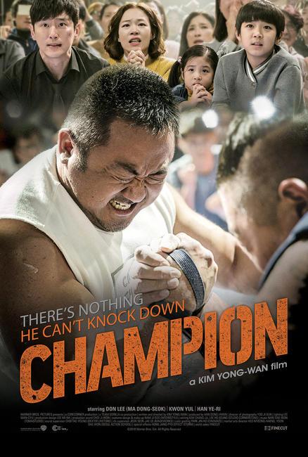 Champion (2018) Photos + Posters