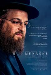 Menashe showtimes and tickets