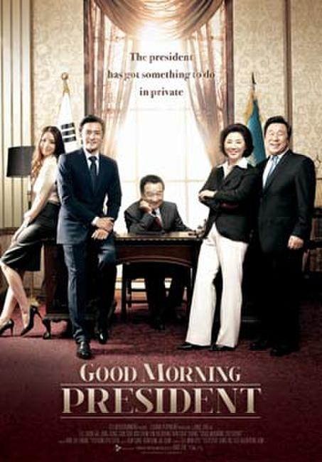 Good Morning President Photos + Posters
