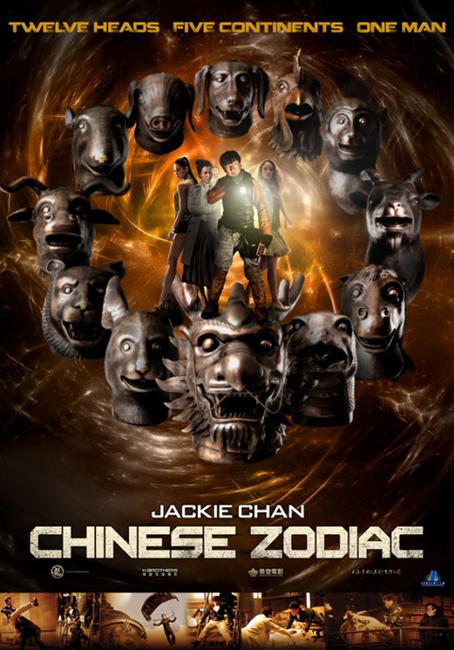 Chinese Zodiac Photos + Posters