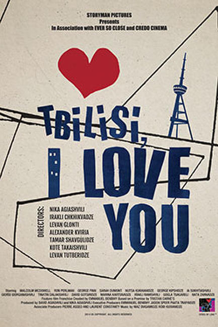Tbilisi, I Love You Photos + Posters