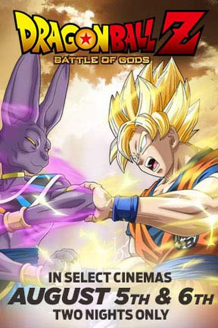 Dragon Ball Z: Battle of Gods Photos + Posters