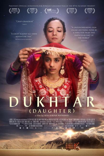 Dukhtar Photos + Posters