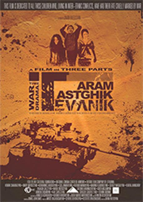 Tevanik Photos + Posters