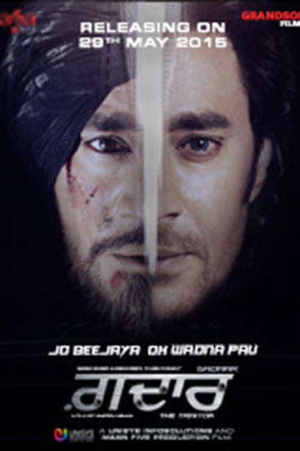 Gadaar - The Traitor Photos + Posters