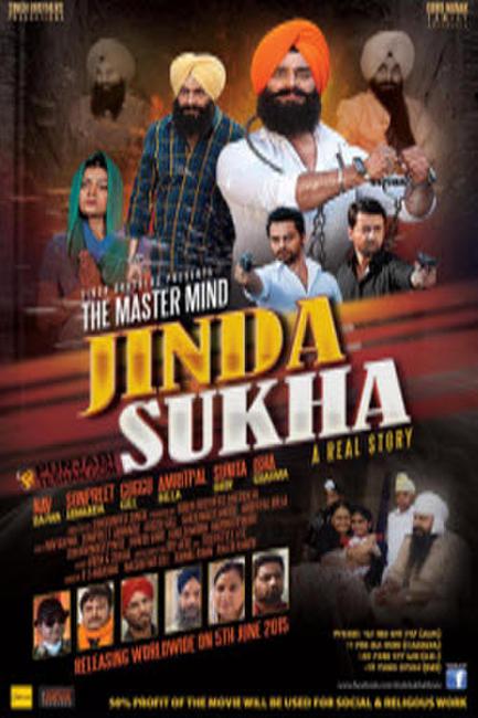 The Mastermind Jinda Sukha Photos + Posters