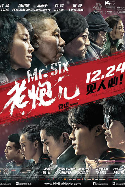 Mr. Six Photos + Posters