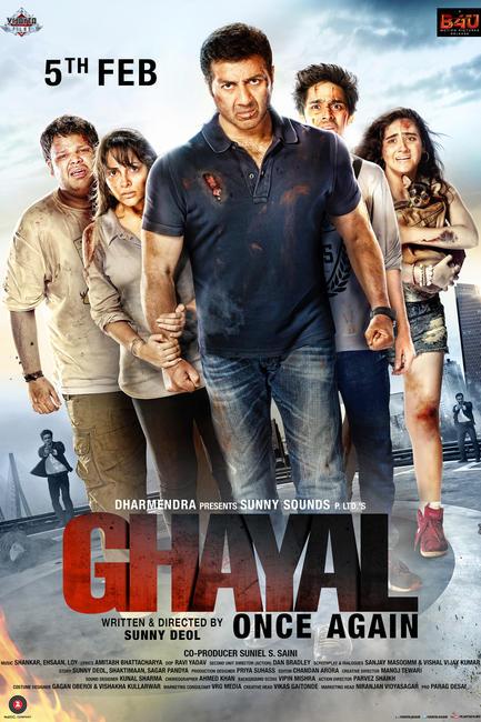 Ghayal Once Again Telugu Movie Songs Free Download