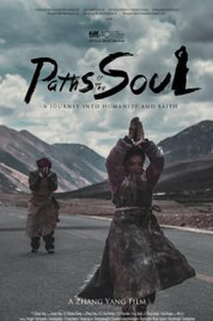 Paths of the Soul Photos + Posters
