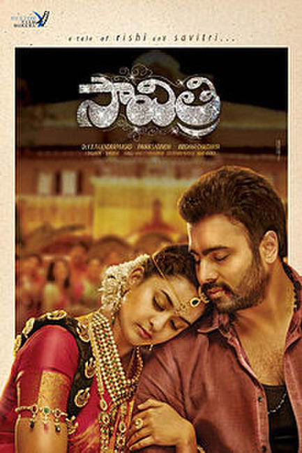 Savitri Photos + Posters