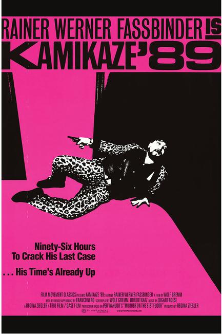 FF Presents: Kamikaze 89 Photos + Posters