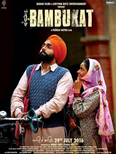 Bambukat Photos + Posters