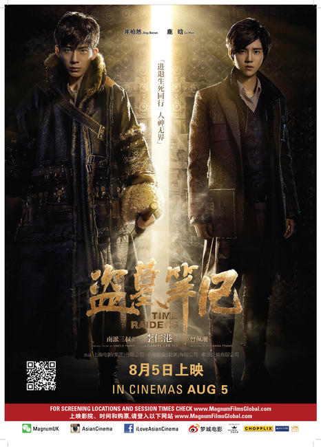 Time Raiders Photos + Posters