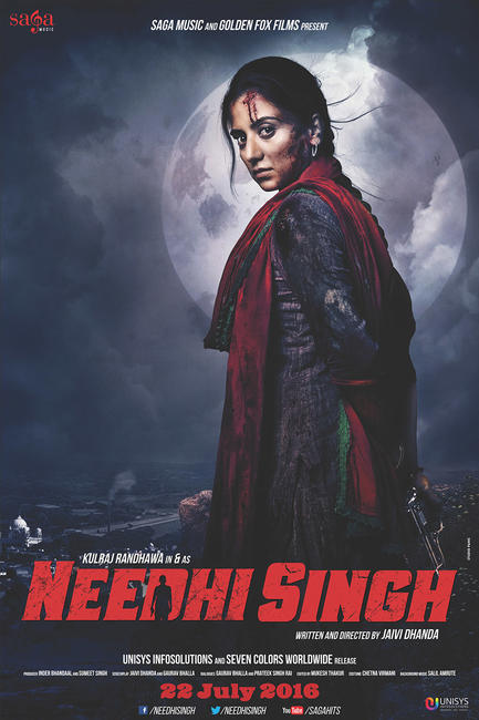Needhi Singh Photos + Posters